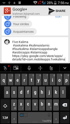 Download 5 Kalima Islamic Or 6 Kalma Google Play Softwares