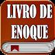 O Livro de Enoque em portugues Download for PC Windows 10/8/7