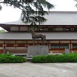 Tokyo War Museum in Chiyoda, Tokyo, Japan