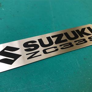 スイフトスポーツ ZC33S のカスタム事例画像 ドラドラおやじさんの2019年02月25日22:58の投稿