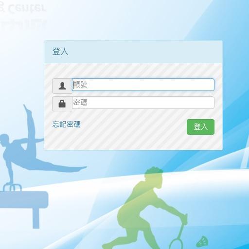 艾富資訊系統AIFUAPP_105001 程式庫與試用程式 App LOGO-硬是要APP