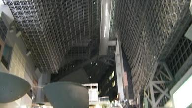 Photo: Back to Kyoto Station