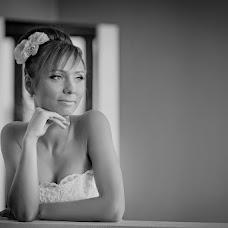 Wedding photographer Pavel Nemzorov (PavelNemzorov). Photo of 10.04.2018