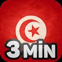 Aprender árabe tunecino en 3 m icon
