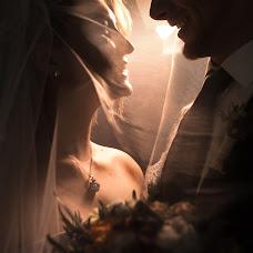 Wedding photographer Vasilisa Perekhodova (Perehodova). Photo of 31.01.2018