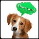 Dog translator (prank) (app)