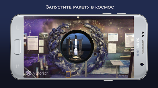 Download Музей Ингосстрах for Windows Phone apk screenshot 2