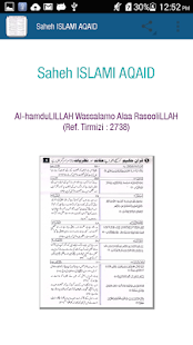 Saheh ISLAMI AQAID- screenshot thumbnail