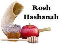 Rosh-Hashanah-header_w200.jpg