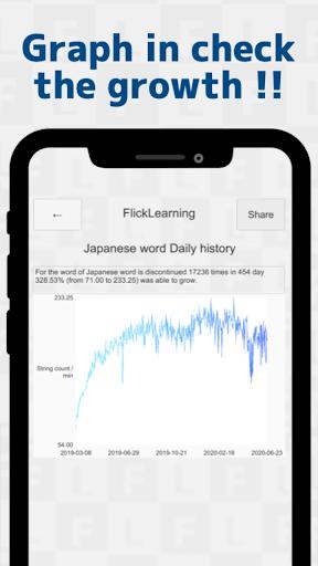 Flick Typing input practice app apkdebit screenshots 4
