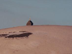 Photo: Храм на кромке кратера вулкана Армаган