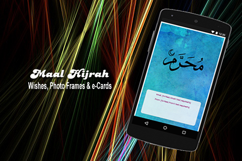 Maal Hijrah Special Cards