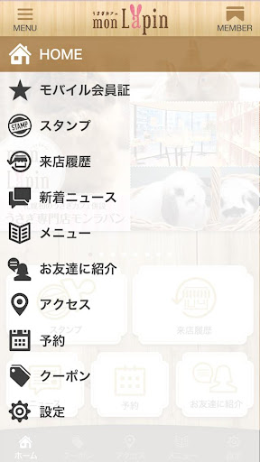 免費下載遊戲APP|札幌市うさぎカフェ併設【うさぎ専門店モンラパン】の公式アプリ app開箱文|APP開箱王