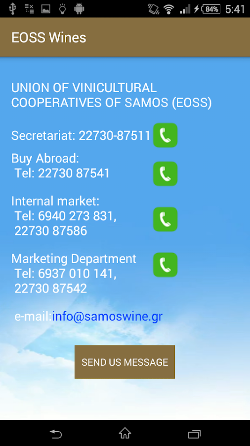 EOSS Wines- screenshot