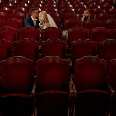 Wedding photographer Aleksandr Dymov (dymov). Photo of 10.12.2018