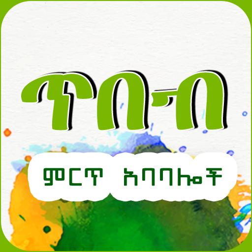 Szomáliai társkereső app exo chanyeol társkereső nana