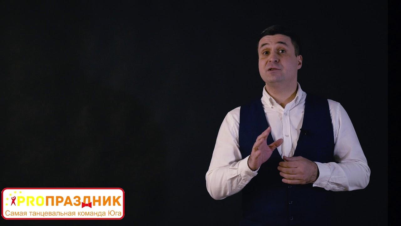 Вячеслав Айрумянц в Ростове-на-Дону