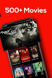 hoichoi - Bengali Movies | Web Series | Music - Apps on