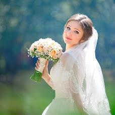 Wedding photographer Natalya Timanova (Timanova). Photo of 27.04.2017