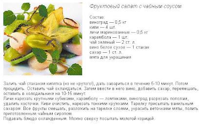 Гипоаллергенная диета список продуктов, которые можно и нельзя есть | 258x412