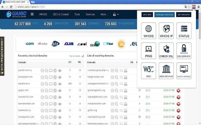 Flag & WHOIS SEO Domain Full Info