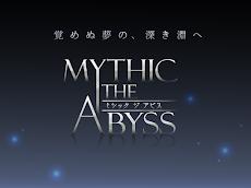 Mythic the Abyssのおすすめ画像5
