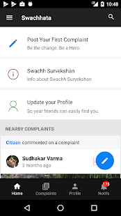 Swachhata-MoHUA- screenshot thumbnail