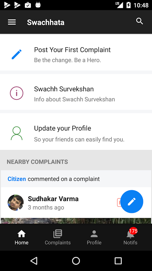 Swachhata-MoHUA- screenshot