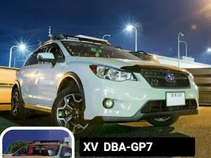 XV  DBA-GP7 2.0i-L EyeSight  2015  D型のカスタム事例画像 まっつん@E.O.Cさんの2018年08月04日18:43の投稿