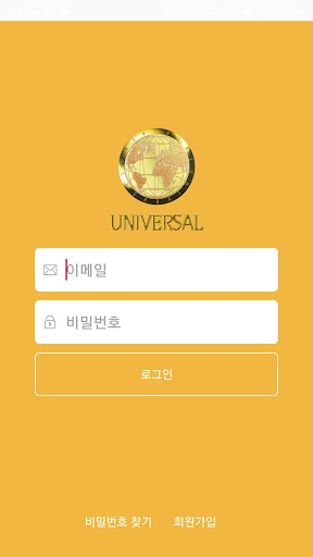 Universal coin wallet 이미지[1]
