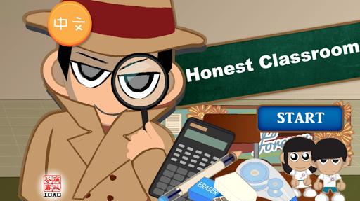 Honest Classroom