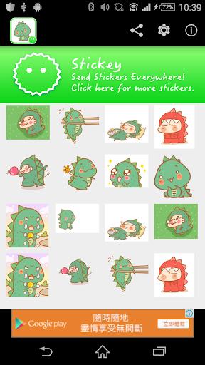 Stickey Little Dinosaur