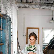 Wedding photographer Aleksandr Betin (AlexandrBetin). Photo of 09.12.2018