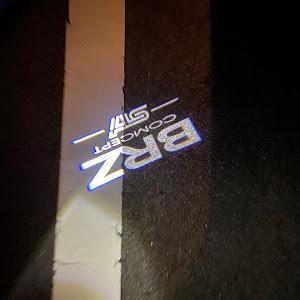 BRZ  S 2012年のカスタム事例画像 風さんの2020年10月19日19:13の投稿