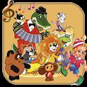 Сборник детские песни icon