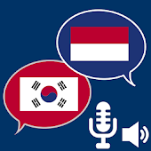 Indonesian Korean Conversation