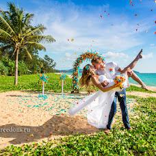 Wedding photographer Ivan Bartenev (IvanBartenev). Photo of 05.10.2015
