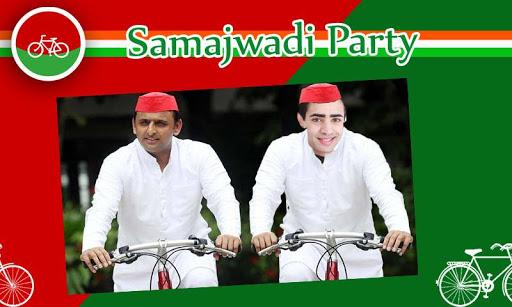 Samajwadi Party Photo Frames 1.0 screenshots 2