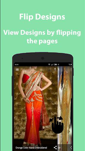 Saree Design Videos