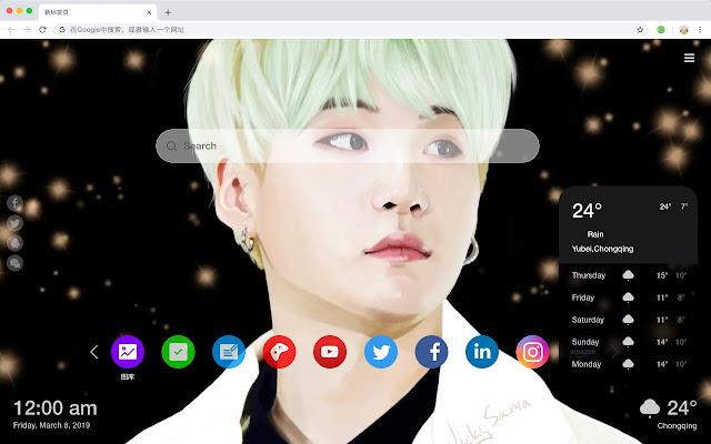 Suga BTS new tab page pop star HD theme