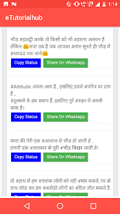 Atitude Status in Hindi For Boys - náhled