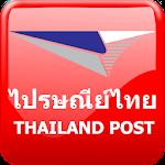 ไปรษณีย์ Thailand Post Icon