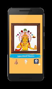 Rahu Shanti Aarti Sangrah - náhled