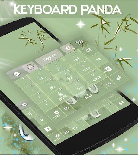 玩免費個人化APP|下載熊貓鍵盤 app不用錢|硬是要APP