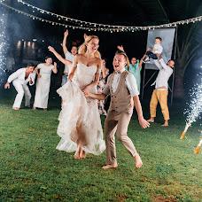 Wedding photographer Anastasiya Lesnova (Lesnovaphoto). Photo of 18.01.2018