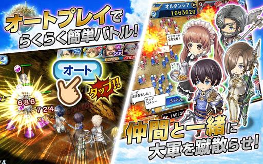 オルタンシア・サーガ -蒼の騎士団- 【戦記RPG】 screenshot 09