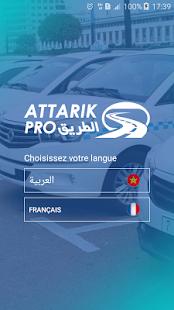 AttarikPro - náhled