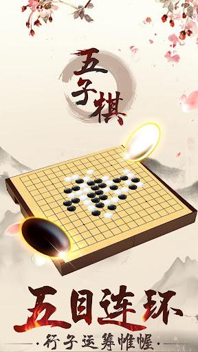Gomoku Online u2013 Classic Gobang, Five in a row Game apkpoly screenshots 7