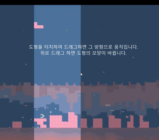 WayToYOU_Even more beautiful for those in love 1.9 screenshots 3