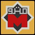 Cairo Metro مترو القاهرة icon